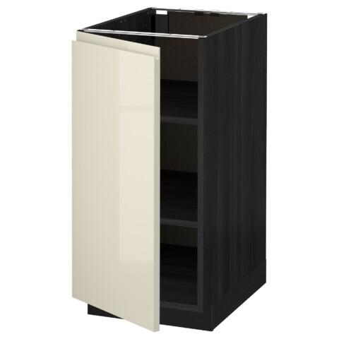 Напольный шкаф с полками МЕТОД черный артикуль № 991.428.35 в наличии. Интернет магазин IKEA Минск. Быстрая доставка и монтаж.