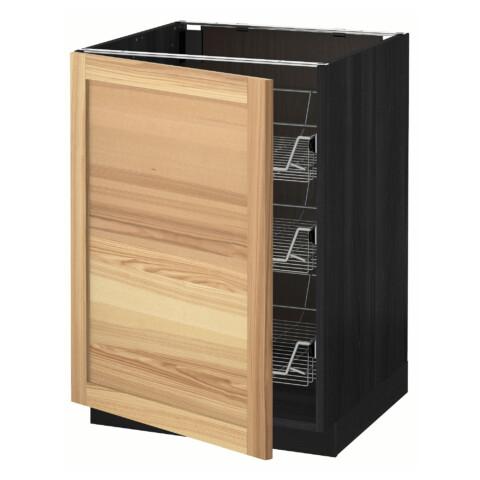 Напольный шкаф с проволочными ящиками МЕТОД черный артикуль № 291.337.02 в наличии. Онлайн сайт ИКЕА РБ. Недорогая доставка и установка.