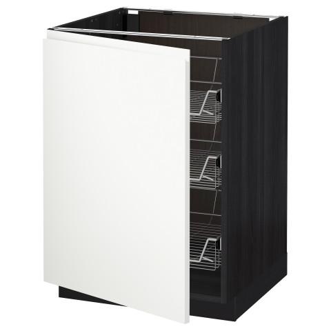 Напольный шкаф с проволочными ящиками МЕТОД черный артикуль № 691.113.88 в наличии. Интернет сайт IKEA РБ. Недорогая доставка и установка.