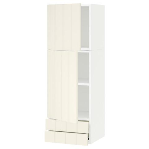 Навесной шкаф, 2 дверцы, 2 ящика МЕТОД / ФОРВАРА белый артикуль № 490.542.75 в наличии. Онлайн магазин IKEA Республика Беларусь. Недорогая доставка и установка.