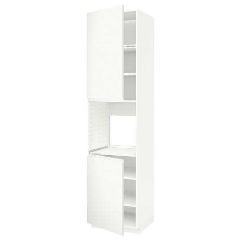 Высокий шкаф для духовки, 2 дверцы, полки МЕТОД белый артикуль № 291.658.54 в наличии. Интернет магазин ИКЕА РБ. Недорогая доставка и соборка.