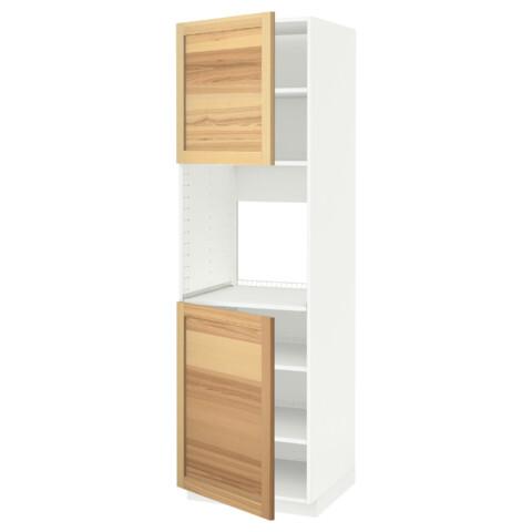 Высокий шкаф для духовки, 2 дверцы, полки МЕТОД белый артикуль № 891.348.31 в наличии. Online сайт IKEA Минск. Быстрая доставка и соборка.