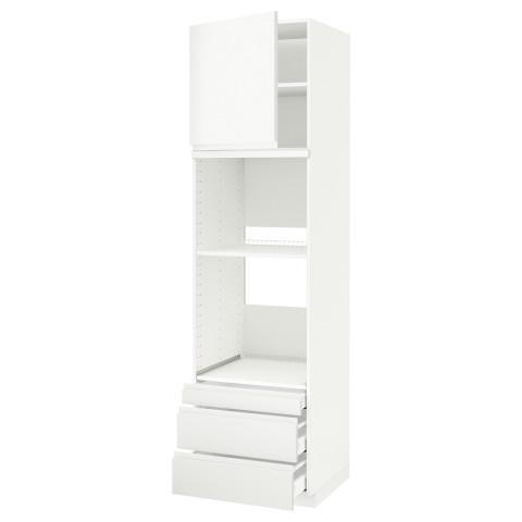 Высокий шкаф для духовки комбинированный, духовка + дверца, 3 ящика МЕТОД / МАКСИМЕРА белый артикуль № 891.309.94 в наличии. Интернет магазин IKEA Беларусь. Недорогая доставка и соборка.