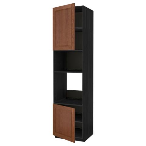 Высокий шкаф для духовки/СВЧ, 2 дверцы, полки МЕТОД черный артикуль № 991.659.83 в наличии. Онлайн сайт ИКЕА Минск. Недорогая доставка и установка.