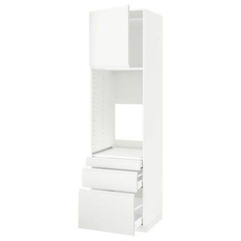 Высокий шкаф для двойной духовки, 3 ящика, дверца МЕТОД / МАКСИМЕРА белый артикуль № 991.310.16 в наличии. Online каталог IKEA Минск. Недорогая доставка и установка.