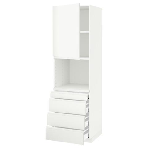 Высокий шкаф для комбинированния СВЧ, 4 ящика МЕТОД / МАКСИМЕРА белый артикуль № 091.310.06 в наличии. Online сайт ИКЕА РБ. Недорогая доставка и установка.