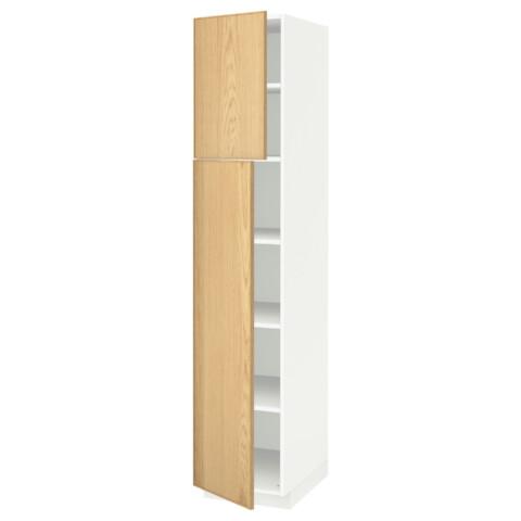 Высокий шкаф с полками, 2 дверцы МЕТОД белый артикуль № 891.639.32 в наличии. Онлайн каталог IKEA РБ. Быстрая доставка и установка.