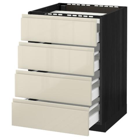 Напольный шкаф, 4 фронтальных панели, 4 ящика МЕТОД / МАКСИМЕРА черный артикуль № 691.680.49 в наличии. Интернет сайт IKEA РБ. Быстрая доставка и соборка.