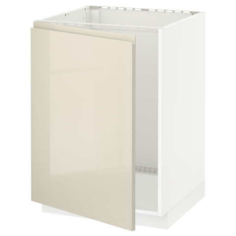 Напольный шкаф для раковины МЕТОД белый артикуль № 791.428.60 в наличии. Интернет магазин IKEA РБ. Быстрая доставка и соборка.