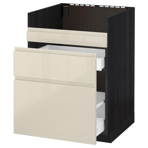 Напольный шкаф под мойку ДУМШЁ, 3 фасада, 2 ящика МЕТОД / МАКСИМЕРА черный артикуль № 691.682.47 в наличии. Онлайн каталог IKEA Минск. Быстрая доставка и монтаж.