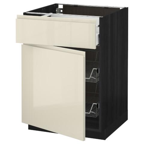 Напольный шкаф с проволочной корзиной, ящиком, дверью МЕТОД / МАКСИМЕРА черный артикуль № 791.681.62 в наличии. Интернет сайт IKEA РБ. Недорогая доставка и монтаж.