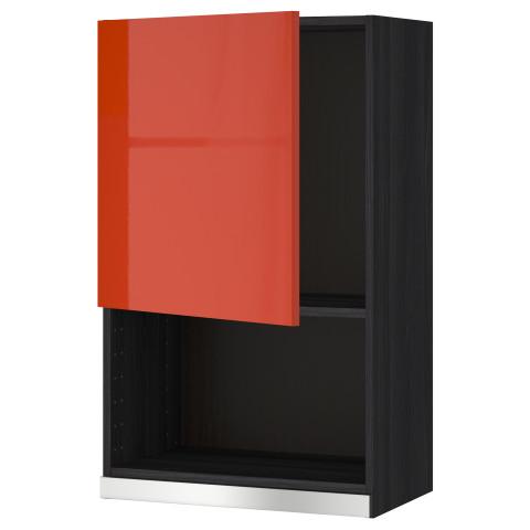 Навесной шкаф для СВЧ-печи МЕТОД оранжевый артикуль № 591.588.09 в наличии. Онлайн каталог IKEA Беларусь. Недорогая доставка и установка.