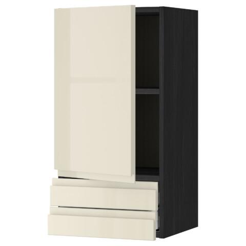 Навесной шкаф с дверцей, 2 ящика МЕТОД / МАКСИМЕРА черный артикуль № 091.681.51 в наличии. Онлайн магазин ИКЕА РБ. Недорогая доставка и установка.