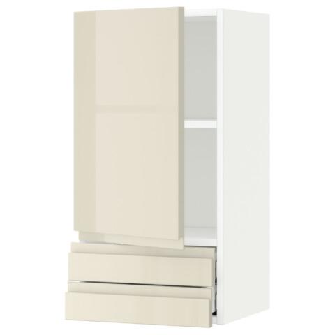 Навесной шкаф с дверцей, 2 ящика МЕТОД / МАКСИМЕРА белый артикуль № 891.681.52 в наличии. Интернет магазин ИКЕА Беларусь. Недорогая доставка и установка.
