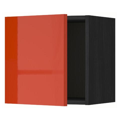 Шкаф навесной МЕТОД черный артикуль № 791.587.47 в наличии. Онлайн магазин IKEA Беларусь. Быстрая доставка и монтаж.