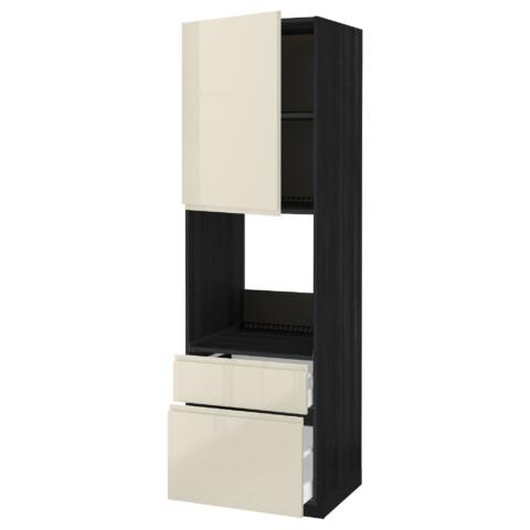 Высокий шкаф для/дхвк+двр/2фрнт/1срд/1 встроенный ящик МЕТОД / МАКСИМЕРА черный артикуль № 391.683.24 в наличии. Интернет каталог IKEA Минск. Быстрая доставка и установка.