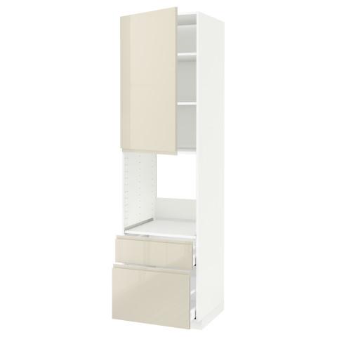 Высокий шкаф для/дхвк+двр/2фрнт/1срд/1 встроенный ящик МЕТОД / МАКСИМЕРА белый артикуль № 691.683.27 в наличии. Online сайт IKEA Беларусь. Недорогая доставка и установка.