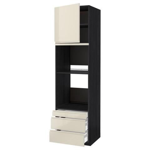 Высокий шкаф для духовки комбинированный, духовка + дверца, 3 ящика МЕТОД / МАКСИМЕРА черный артикуль № 391.683.43 в наличии. Интернет магазин IKEA РБ. Быстрая доставка и установка.