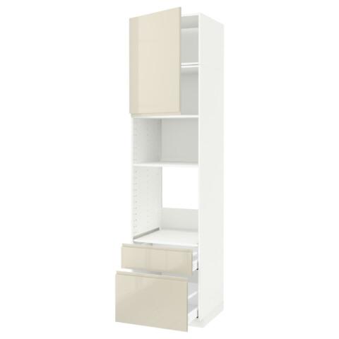 Высокий шкаф для духовки/СВЧ дверца, 2 ящика МЕТОД / МАКСИМЕРА белый артикуль № 191.683.63 в наличии. Интернет сайт IKEA РБ. Быстрая доставка и монтаж.