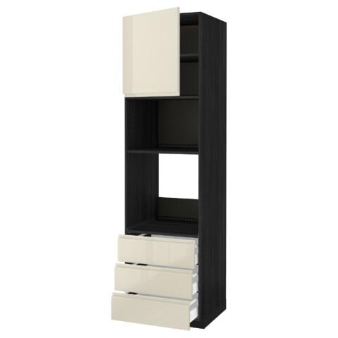 Высокий шкаф для духовки/СВЧ дверца, 3 ящика МЕТОД / МАКСИМЕРА черный артикуль № 291.683.34 в наличии. Онлайн сайт ИКЕА РБ. Недорогая доставка и соборка.