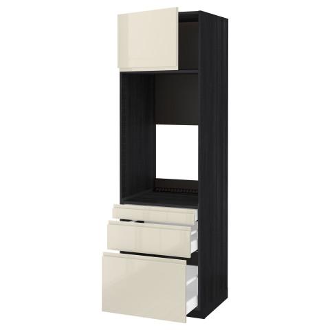 Высокий шкаф для двойной духовки, 3 ящика, дверца МЕТОД / МАКСИМЕРА черный артикуль № 691.683.65 в наличии. Online каталог IKEA Беларусь. Быстрая доставка и установка.