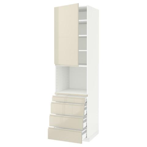 Высокий шкаф для комбинированния СВЧ, 4 ящика МЕТОД / МАКСИМЕРА белый артикуль № 191.683.58 в наличии. Интернет сайт IKEA РБ. Быстрая доставка и монтаж.