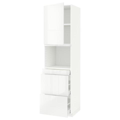 Высокий шкаф для СВЧ/дверца, 3 ящика МЕТОД / МАКСИМЕРА белый артикуль № 691.704.53 в наличии. Онлайн магазин ИКЕА РБ. Недорогая доставка и соборка.