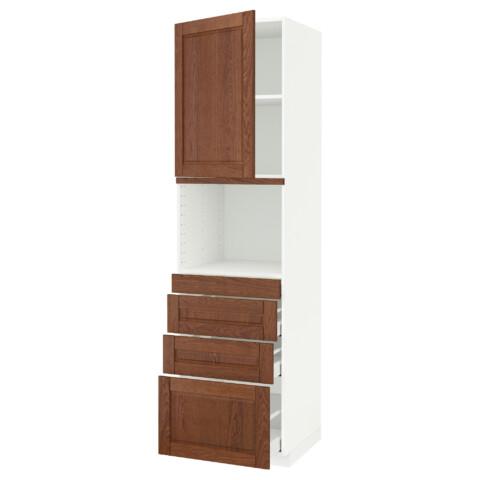 Высокий шкаф для СВЧ/дверца/4ящика МЕТОД / МАКСИМЕРА белый артикуль № 591.706.51 в наличии. Онлайн сайт IKEA РБ. Быстрая доставка и установка.