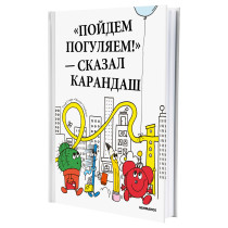 Книга ХЕММАХОС артикуль № 803.357.49 в наличии. Интернет каталог ИКЕА Минск. Недорогая доставка и установка.