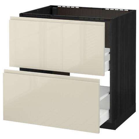 Напольный шкаф под мойку + 2 фронтальных панели, 2 ящика МЕТОД / МАКСИМЕРА черный артикуль № 091.680.47 в наличии. Online каталог IKEA РБ. Недорогая доставка и монтаж.
