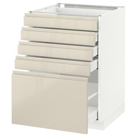Напольный шкаф с 5 ящиками МЕТОД / МАКСИМЕРА белый артикуль № 191.682.35 в наличии. Онлайн сайт ИКЕА РБ. Быстрая доставка и соборка.