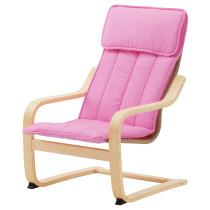 Кресло детское ПОЭНГ розовый артикуль № 302.993.67 в наличии. Интернет магазин ИКЕА РБ. Быстрая доставка и установка.