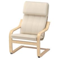 Кресло детское ПОЭНГ неокрашенный артикуль № 901.165.53 в наличии. Онлайн магазин IKEA РБ. Недорогая доставка и установка.