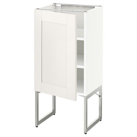 Напольный шкаф с полками МЕТОД белый артикуль № 290.640.96 в наличии. Интернет каталог IKEA Минск. Быстрая доставка и установка.