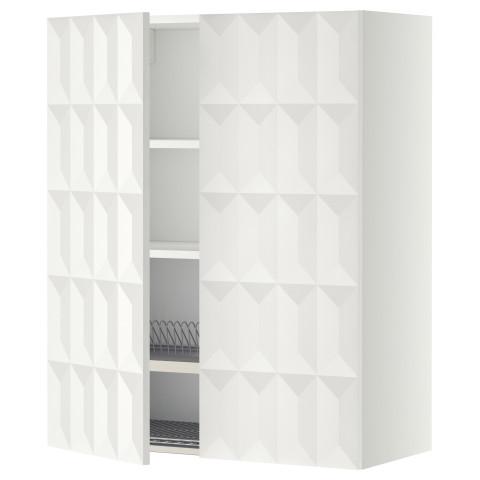 Навесной шкаф с посудной сушилкой, 2 дверцы МЕТОД белый артикуль № 790.112.51 в наличии. Online сайт IKEA РБ. Быстрая доставка и установка.