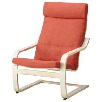 Подушка-сиденье на кресло ПОЭНГ темно-оранжевый артикуль № 503.149.70 в наличии. Интернет сайт ИКЕА Минск. Недорогая доставка и монтаж.