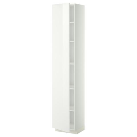 Высокий шкаф с полками МЕТОД белый артикуль № 799.212.22 в наличии. Онлайн каталог IKEA Республика Беларусь. Недорогая доставка и установка.