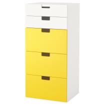 Комбинация для хранения с ящиками СТУВА желтый артикуль № 291.687.77 в наличии. Онлайн каталог IKEA Минск. Быстрая доставка и установка.