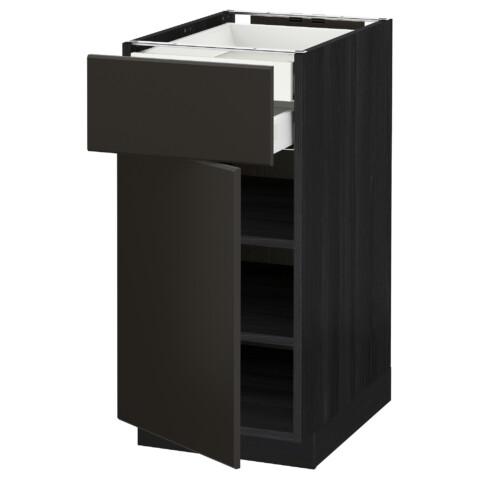 Напольный шкаф дверцы/фр панель/плк/2 низких ящик МЕТОД / МАКСИМЕРА черный артикуль № 592.205.71 в наличии. Онлайн каталог IKEA РБ. Недорогая доставка и установка.
