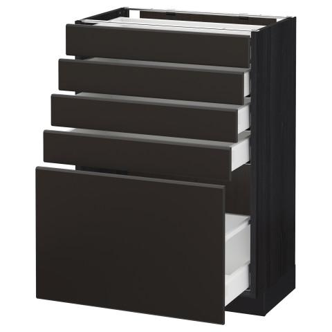 Напольный шкаф с 5 ящиками МЕТОД / МАКСИМЕРА черный артикуль № 492.206.37 в наличии. Онлайн магазин IKEA Беларусь. Быстрая доставка и соборка.