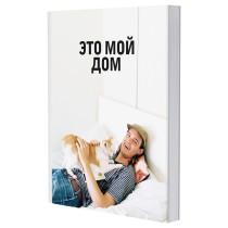 Книга ЭКЕБОЛ артикуль № 603.577.61 в наличии. Онлайн каталог ИКЕА Беларусь. Быстрая доставка и соборка.