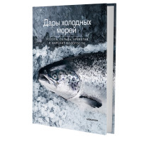 Книга SJÖRAPPORT артикуль № 603.521.41 в наличии. Интернет магазин IKEA Минск. Недорогая доставка и соборка.