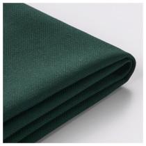Чехол для/2-местной секции ВИМЛЕ темно-зеленый артикуль № 603.592.65 в наличии. Онлайн каталог IKEA РБ. Недорогая доставка и монтаж.