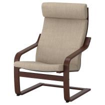 Кресло ПОЭНГ бежевый артикуль № 291.977.70 в наличии. Онлайн магазин IKEA РБ. Быстрая доставка и установка.