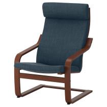 Кресло ПОЭНГ темно-синий артикуль № 391.978.21 в наличии. Online каталог IKEA РБ. Быстрая доставка и соборка.