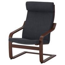 Кресло ПОЭНГ антрацит артикуль № 691.977.87 в наличии. Интернет магазин IKEA РБ. Недорогая доставка и монтаж.