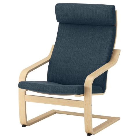Кресло ПОЭНГ темно-синий артикуль № 691.978.10 в наличии. Online магазин ИКЕА РБ. Недорогая доставка и установка.