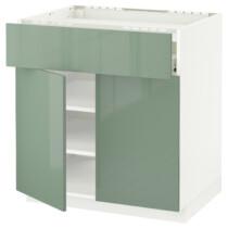 Напольный шкаф для варочной панели, ящик, полка, 2 дверцы МЕТОД / ФОРВАРА белый артикуль № 092.456.54 в наличии. Online магазин IKEA РБ. Недорогая доставка и соборка.