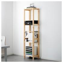 1 секция, полки/ящики ИВАР серый артикуль № 392.304.63 в наличии. Интернет каталог IKEA РБ. Быстрая доставка и соборка.