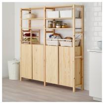2 секции, полки/шкаф ИВАР артикуль № 892.401.72 в наличии. Онлайн каталог IKEA РБ. Недорогая доставка и установка.